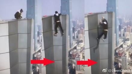diễn viên võ thuật trung quốc rơi từ tầng 62, tai nạn