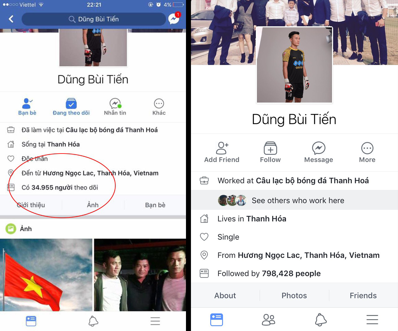link facebook chính xác của U23 Việt Nam